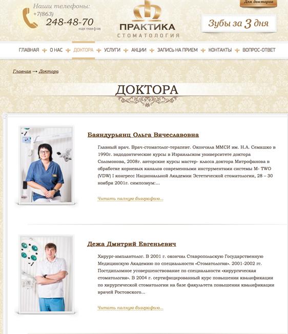 Снимок экрана 2014-08-13 в 16.23.14