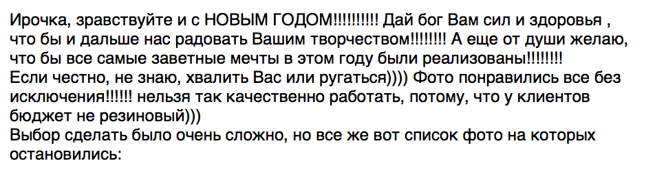 Снимок экрана 2015-01-28 в 23.00.01
