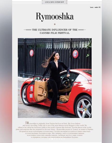 обложка журнала Luxury magazine