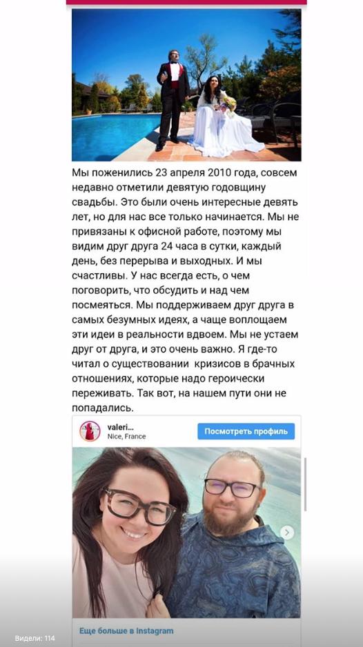 СМИ о Валери