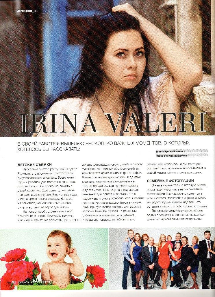 editorials about Valeri