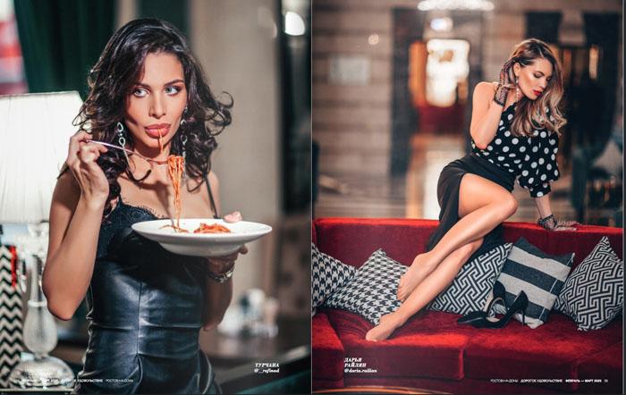 """фотопроект для журнала """"Дорогое удовольствие"""" март 2020"""